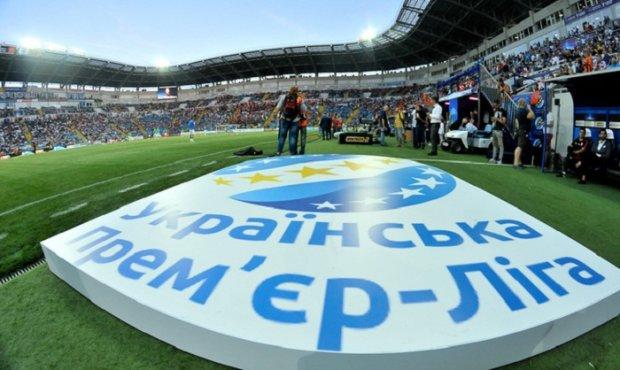 Дополнительный плей-офф за место в Лиге Европы: УПЛ кардинально меняет правила