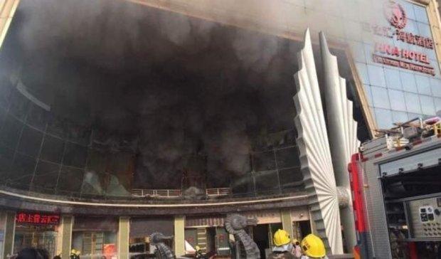 Пожежа у китайському готелі забрала життя десятьох людей