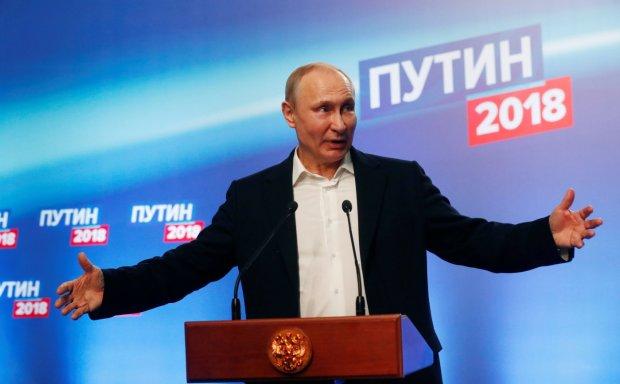 Московські відьми влаштували шабаш для підняття путінської принади: позаурочне коло сили