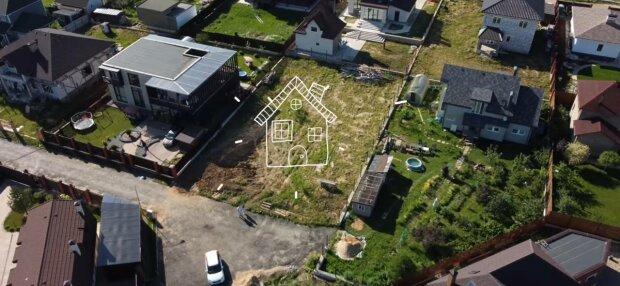 Земельна ділянка, фото: скріншот з відео