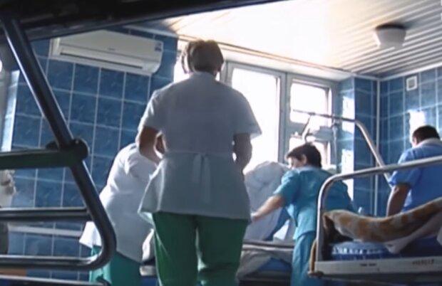 Лікарня, фото: кадр з відео