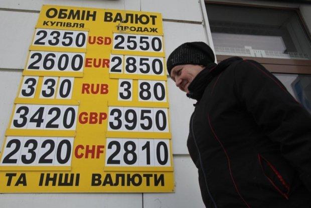 Курс доллара поднимают банки-агрессоры