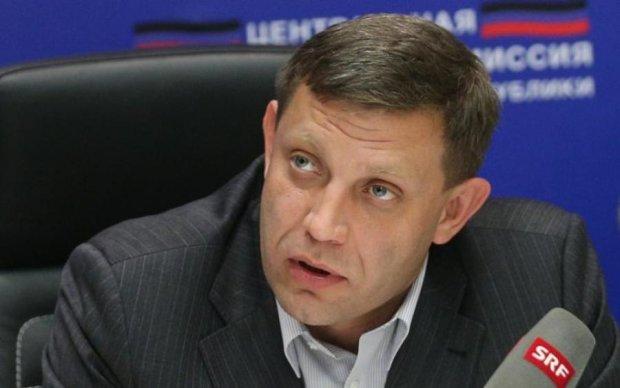 """""""Ученое"""" лицо Захарченко покорило соцсети"""