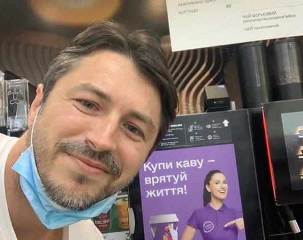 Сергей Притула, фото Instagram