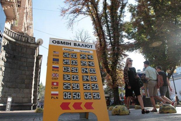 Курс валют на 9 апреля: гривна открыла второе дыхание