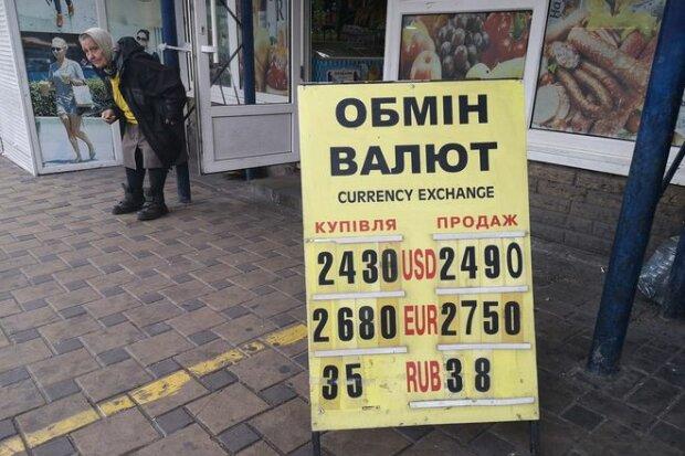 Курс долара на 20 вересня змінить життя українців