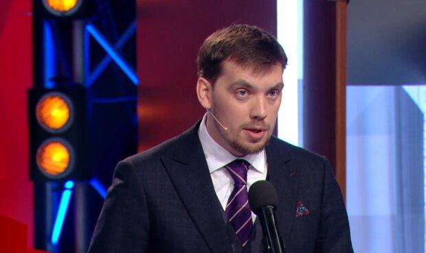 Всемирный банк и ЕБРР выделят Украине $300 млн: Гончарук сообщил о подписании соглашения в Брюсселе