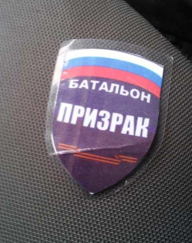 Російський бойовик банди «Призрак» заарештований на  Черкащині