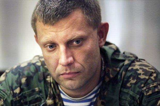 Подчистят следы: за расследование убийства Захарченко возьмется ФСБ