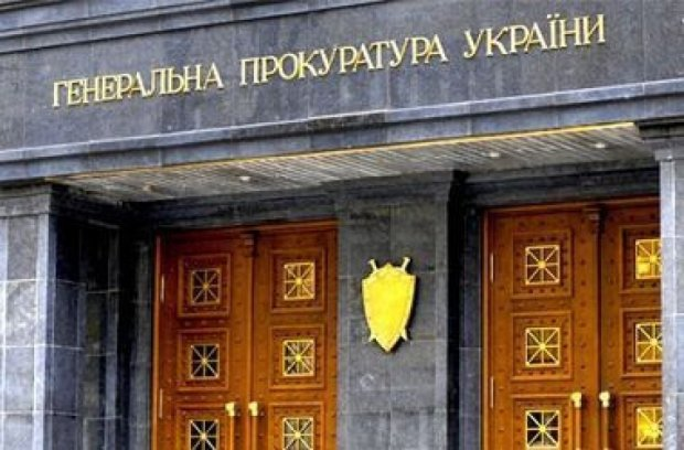 """ГПУ допитає Хорошковського, Фірташа та Льовочкіна у справі """"Інтера"""""""