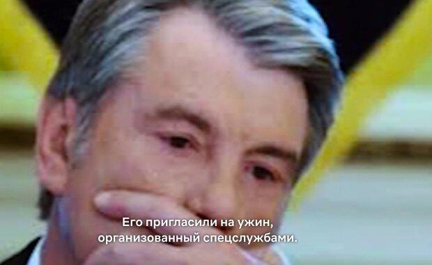 """Скріншоти серіалу """"Мистецтво шпигунства"""""""