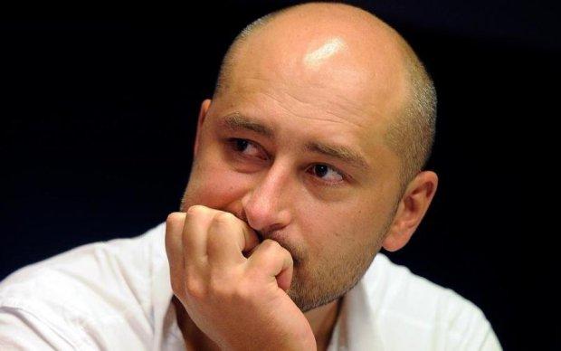 Неможливо без мату: Бабченко сказав, що думає про Путіна
