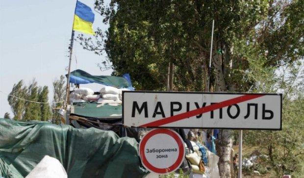 """Под Мариуполем боевики пошли на прорыв - """"Азов"""""""
