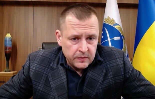 Борис Філатов мер Дніпра, скріншот