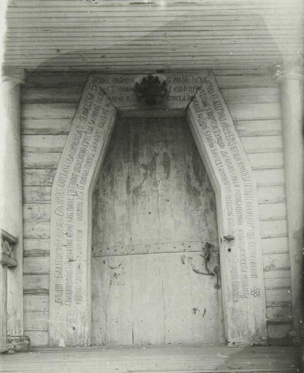 Церква Петра Калнишевського, фото: SavePoltava