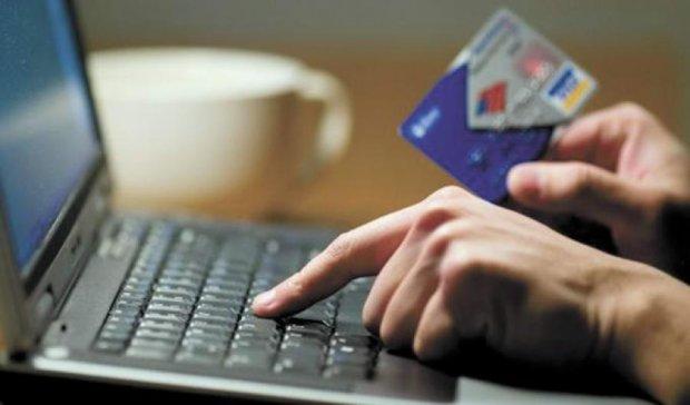 В Україні з'явиться база банківських карт та мобільних номерів шахраїв