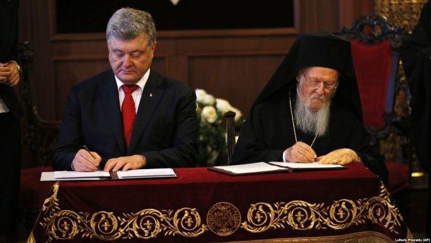 Объединительный собор в Украине: стало известно, кто возглавит Автокефальную церковь