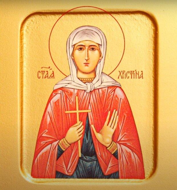 Святая мученица Кристина, скриншот