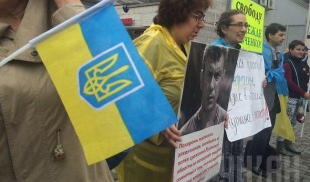 Москвичі під дощем протестували проти війни з Україною
