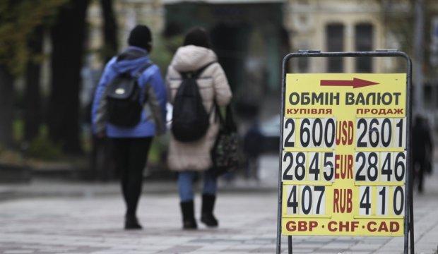 Курс валют на 3 жовтня: євро прогнувся перед гривнею