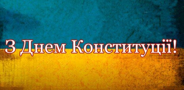 День Конституции: источник: YouTube