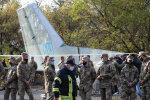 Авіакатастрофа під Чугуєвом, фото: РБК