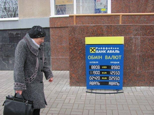Курс доллара на 27 марта ударит по кошельку украинцев