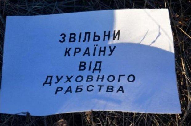 Николаевские сатанисти уничтожили поклонные кресты