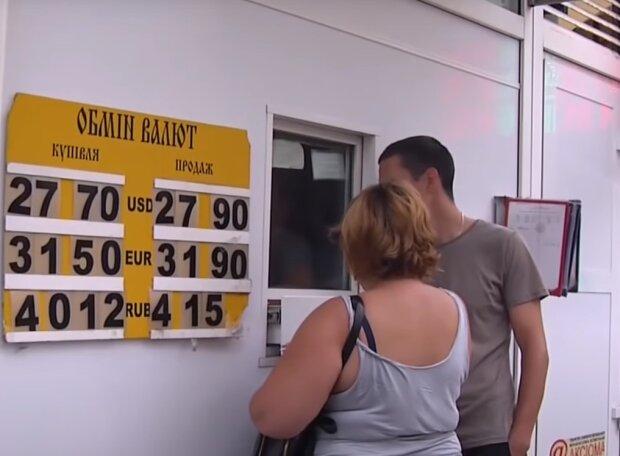 Обмін валют, скрін, відео YouTube