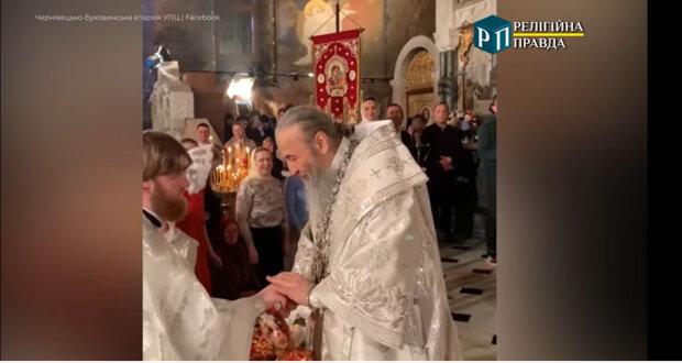 """Московський священик Онуфрій збісив прихожан під час служби: """"Як собакам"""""""