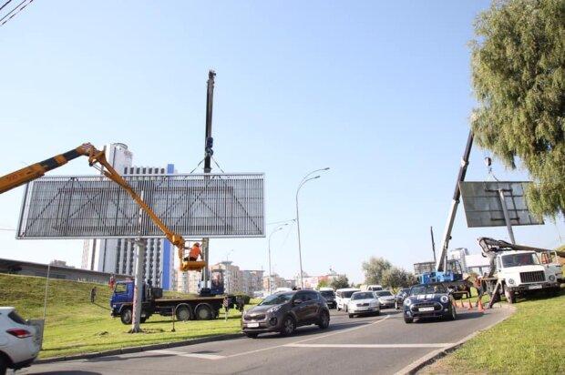 Зняли все: Київ очистили від ненависної реклами, - такою столицю ви ще не бачили