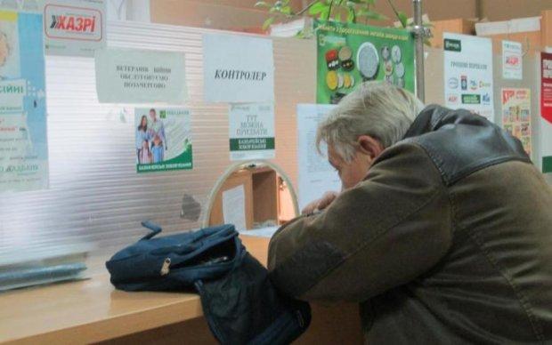 Украинцам показали сайт, где каждый может узнать размер своей субсидии