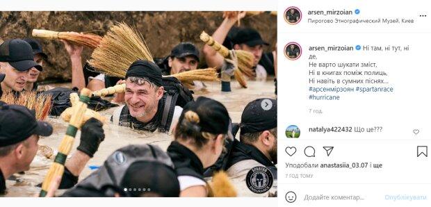 Арсен Мірзоян, фото з instagram