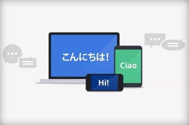 Google Translate поповнили 13 новими мовами