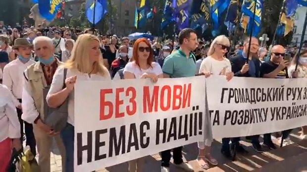 Марцинкив собрал Майдан против Зеленского во Франковске