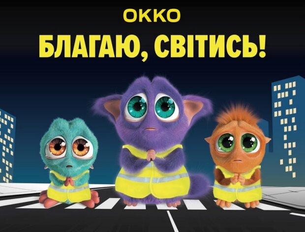 """На бібліотеку імені В.І. Вернадського спроєктують соціальний ролик  """"Благаю, світись!"""""""