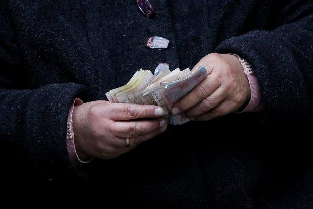 мизерная зарплата