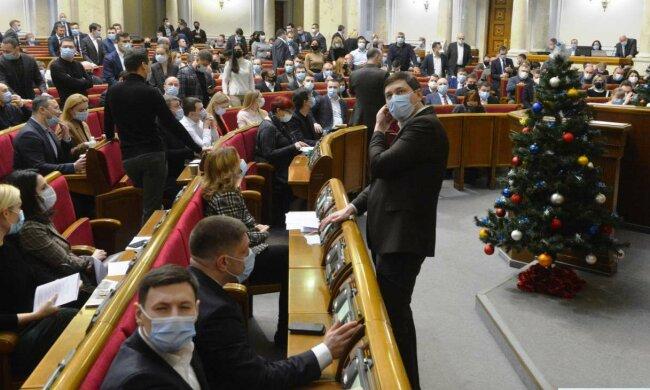 Верховна рада - фото з сайту ВРУ