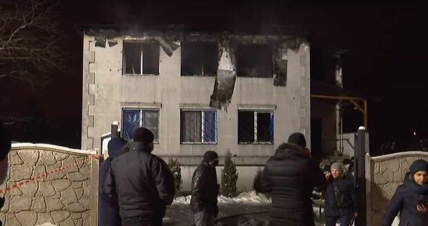 Будинок престарілих в Харкові, скріншот: Youtube