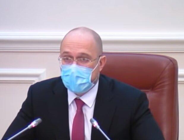 Денис Шмигаль, скриншот YouTube