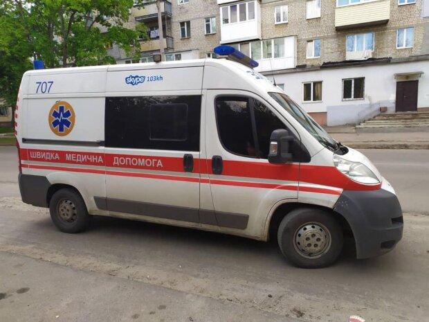 """Фото: """"Харьков 1654"""""""