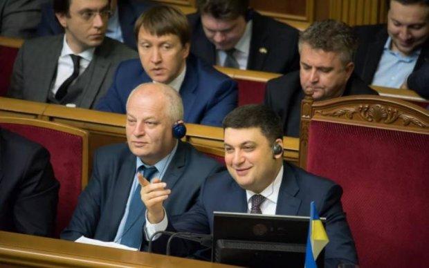Два роки уряду Гройсмана: найкращі меми від українців