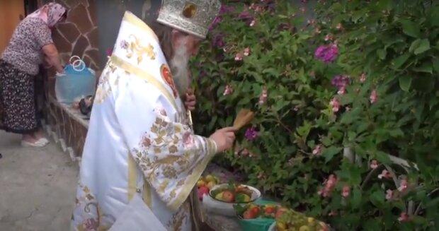 Яблучний Спас: коли буде, традиції та історія, скрін - YouTube