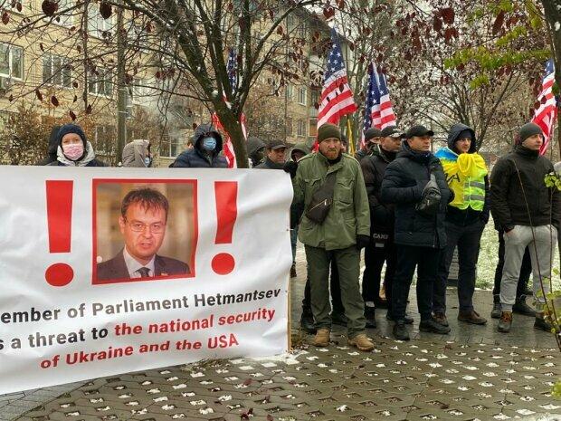 """""""АвтоЕвроСила"""" просит США ввести санкции против Даниила Гетманцева"""