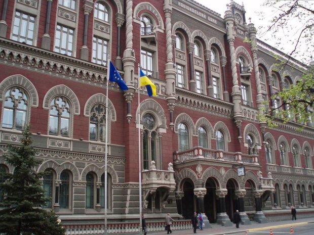 Внешний долг Украины: в НБУ подсчитали, сколько нужно вернуть за лето