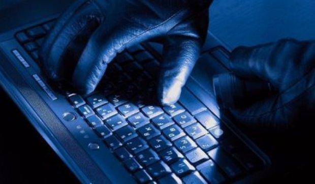 Почту главы ЦРУ и американской нацбезопасности взломали хакеры