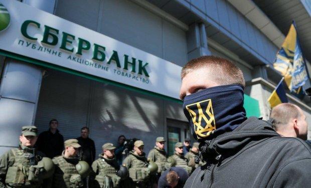 """Национальный корпус попал под слежку СБУ: """"Подготовка к военному мятежу"""""""