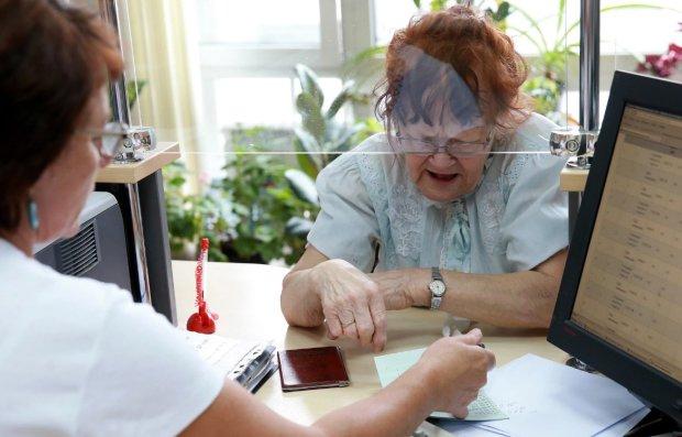 Підвищення пенсій до 15 тисяч: українцям пообіцяли нечувані надбавки