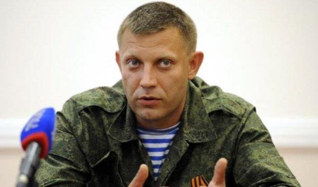 """Террористы """"ДНР"""" запланировали местные выборы на октябрь"""