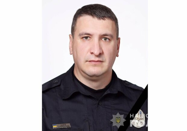 Александр Корж, фото: Национальная полиция